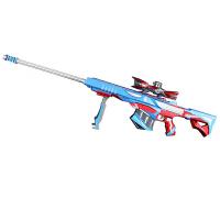 宜佳达 复仇者英雄联盟美国队长水弹枪 电动连发水弹枪 儿童水弹枪YJD322