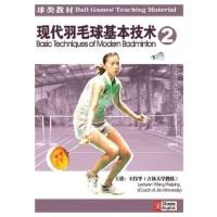 正版dvd碟片现代羽毛球基本技术2羽毛球教学教材1DVD光盘