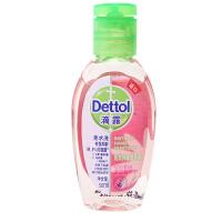 滴露(Dettol)免洗抑菌洗手液 洋甘菊呵护 50ml/瓶 免水洗消毒便携装