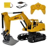 超长续航耐摔儿童挖土机仿真玩具汽车无线遥控挖掘机超大越野装载 8通道挖掘机