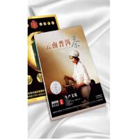 正版!2016云南普洱茶夏, 云南科技出版社 9787558700644 云南科技出版社
