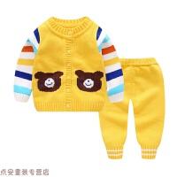 冬季婴儿毛衣宝宝套装男女童纱衣新生儿针织衫纱衣0-1-2 线衣开衫秋冬新款 金黄色 条纹小熊