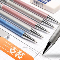 得力全金属0.5自动铅笔0.7mm儿童小学生制动铅笔写不断糖果色小清新可爱韩版女孩彩色绘画专业按动式办公批发