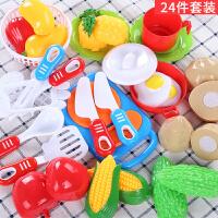 糖米儿童切水果玩具过家家组合蔬菜宝宝男女孩切切乐套装