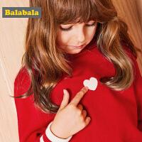 【10.18巴拉巴拉超品 4折价:79.6】巴拉巴拉童装女童毛衣中大童儿童套头毛衫秋冬新款加绒针织衫
