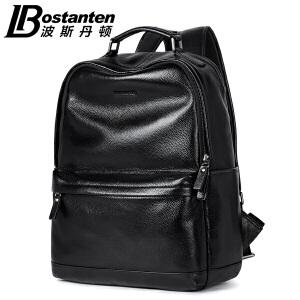 (可礼品卡支付)波斯丹顿真皮双肩包头层牛皮男士旅行商务男包背包电脑包韩版书包B6164051