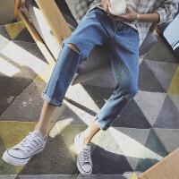 男装牛仔裤春夏季2018新款破洞简约九分裤男士青年9分潮流裤子男