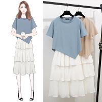 2019夏季新款两件套装休闲宽松不规则T恤+中长款背心蛋糕裙连衣裙