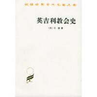 英吉利教��史[英]比德 ,��S振,周清民商�沼���^9787100008099
