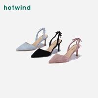 【限时特惠 1件4折】热风时尚女士凉鞋蝴蝶结细高跟单鞋尖头H35W9305