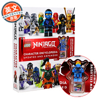 现货 乐高幻影忍者角色百科 英文原版 Lego Ninjago Character Encyclopedia 更新版