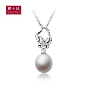周大福 时尚优雅蝴蝶结925银珍珠定价吊坠AQ32614>>定价