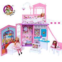 玩具甜甜屋洋布娃娃套装大礼盒女孩玩具过家家玩具