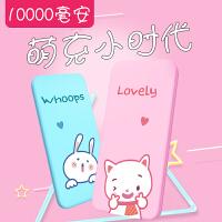 20000M充电宝薄迷你手机苹果6/7/8通用10000毫安oppo小米vivo华为冲便携移动电源X可爱超萌小巧大容量