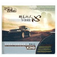 原�b正版 �典唱片 黑�zCD 醉美女人心CD1*2 黑�z