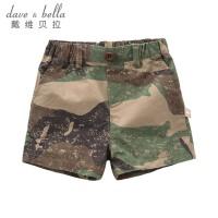 戴维贝拉夏季新款男童短裤 宝宝迷彩沙滩裤DB8292