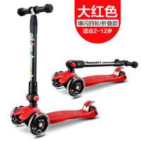 滑板车小孩男孩女宝宝单脚溜溜滑滑车2-3-6岁宽轮儿童