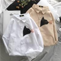 衬衫男士长袖春秋韩版港风上衣服白色寸衫宽松打底衫休闲潮流衬衣