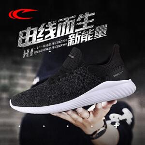 赛琪男鞋夏季新款网面透气休闲鞋男学生百搭运动鞋简约耐磨跑步鞋