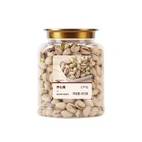 【网易严选 食品盛宴】开心果 400克
