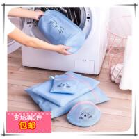 满5件包邮 机洗衣物护洗袋文胸内衣洗衣袋洗衣机专用洗护袋细网家用组合套装