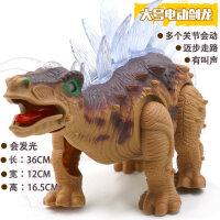 男孩子6-12个月电动恐龙声光剑龙会走玩具一两周岁玩具宝宝礼物