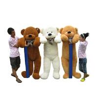 生日礼物送女友2米熊大号熊猫抱抱熊熊公仔毛绒玩具女生娃娃