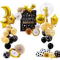 宝宝生日装饰气球套餐周岁黑金主题儿童派对布置
