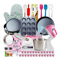 烘焙工具打蛋器 电动蛋糕模具披萨盘8寸制作蛋糕工具防热手套毛刷厨房用品