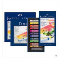 德国辉柏嘉Faber-castell粉彩棒24色粉笔粉画笔128324