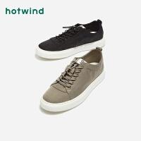 【2.29-3.2 2件3折】热风时尚男士休闲鞋H45M9109