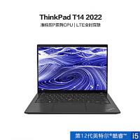 联想ThinkPad T14(C7CD)14英寸轻薄笔记本电脑(i5-10210U 16G 512GSSD 2G独显 U