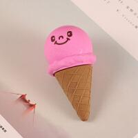 一正(YiZHENG) 冰淇淋橡皮可爱创意学生橡皮擦甜筒造型儿童美术橡皮擦生日品小礼物