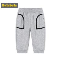 巴拉巴拉男童裤子中大童夏装2018新款童装儿童七分裤学生运动裤薄