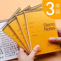 3本装日本国誉上翻线圈笔记本渡边螺旋分栏记事本A5/A6学生单词本