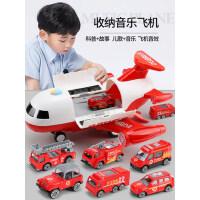 儿童玩具飞机合金惯性玩具车消防小汽车模型大号男孩小孩0-2-3岁6