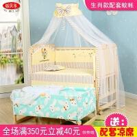 婴儿床实木 BB摇篮床儿童床可变书桌宝宝床