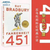 【现货】英文原版 Fahrenheit 451 华氏451度 Ray Bradbury著 简装版 同名电影原著 科幻小