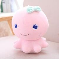 毛绒公仔娃娃送女生 卡通章鱼抱枕公仔仿真动物玩偶送女友生日礼物可爱毛绒玩具布娃娃 25厘米 中号
