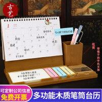 2020年木质笔筒便签本多功能台历定制订制创意办公室桌面鼠年日历摆件定做公司工作计划本月历企业桌历制作