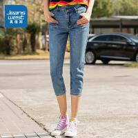 [到手价:51.9元]真维斯女装 春装新款 8.5安不弹雨纹牛仔裤
