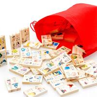 木制质汉字100粒多米诺骨牌积木 儿童早教学习智力玩具