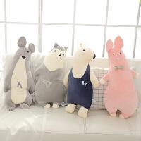 毛绒玩具哈士奇布娃娃猪公仔北极熊玩偶粉色可爱女孩睡觉床上抱枕