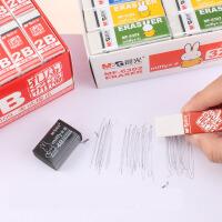 晨光文具橡皮擦4b/2b考试橡皮擦铅笔小学生擦得干净美术素描学生