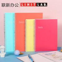 日本喜利LIHIT LAB活页本线圈本b5可拆卸硬壳横线分页学生联新办公进口文具