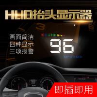 【支持礼品卡支付】车载hud抬头显示器高清obd汽车通用无线数字车速投影显示仪非导航