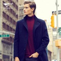 七匹狼毛呢大衣2017冬季新款中青年男士时尚休闲羊毛混纺大衣外套
