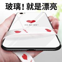 vivoy67手机壳玻璃面vivoy66女款潮韩国防摔a个性创意l硅胶钢化套