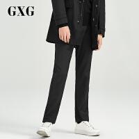 GXG休闲裤男装 秋冬男士时尚休闲都市潮流商务青年男韩版直筒长裤