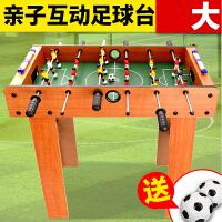 桌上足球 儿童桌面足球台游戏桌式足球机10男孩男童5-6岁益智玩具